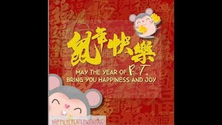 CHINESE NEW YEAR of the RAT 2020 Happy Greetings & Lucky Phrases