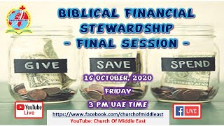 Good Financial Issues Stewardship Alternatives