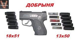 Супер оружейка(№98) -