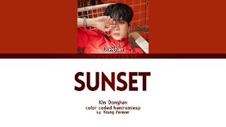 Kim Donghan sunset  Color Coded Han/rom/subespaÑol Lyrics