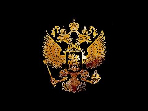 Исторический проект История Государства Российского