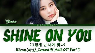 Download Mp3   Release  Wheein Shine On You  그렇게 넌 내게 빛나  Record Of Youth Ost4 청춘기록