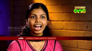 Padavukal - Careers in Chartered Accountancy (Episode 75)