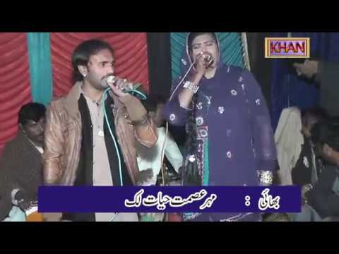 Fiaz Ali UF and Bushra Lake more 17 By Khan Eco Sound and Movies
