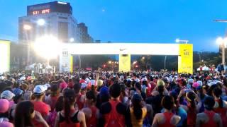 2016 台北 nike 女子馬拉松 開跑