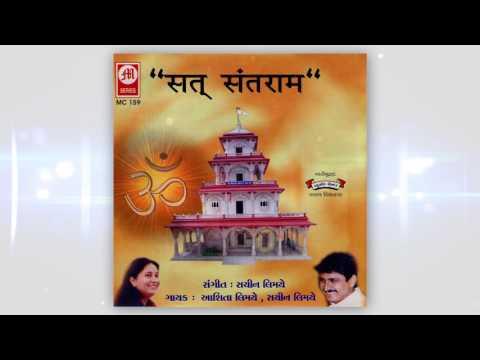 02 Sohang Ram Ram Ram