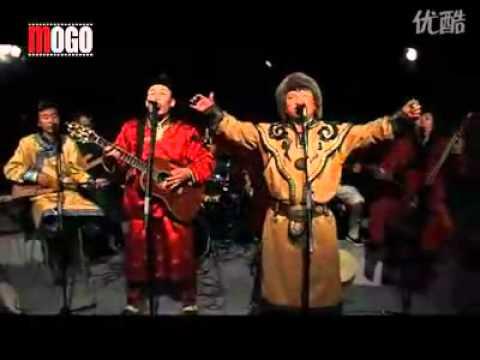 inner mongolian song