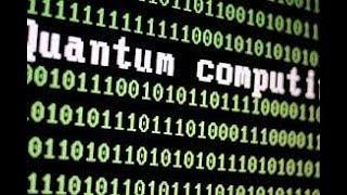 Квантовый компьютер (алгоритм)
