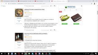 Какой конструктор выбрать для интернет магазина. Nethouse.ru – отзывы.