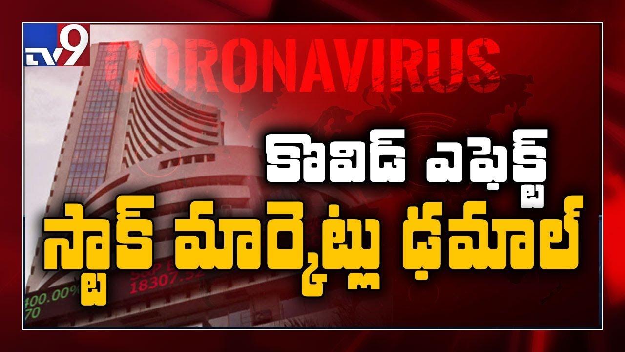 Coronavirus & YES Bank huge impact on stock market - TV9