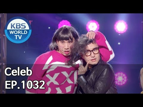 Celeb | 셀렙 언니 [Gag Concert / 2020.01.25]