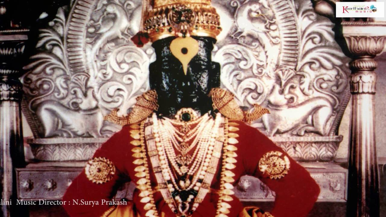 Chakradhari songs vitala panduranga vitala nageshwara rao.