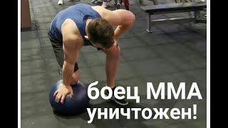 Шреддер ушатал мастера спорта по ММА. Истязание ученика