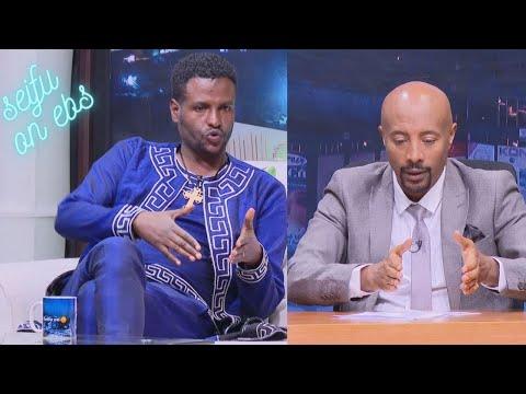 ድምፃዊ ኢሣያስ ታምራት አዲስ ነጠላ ዘፈኑን live | Esayas Tamirat | Seifu on EBS