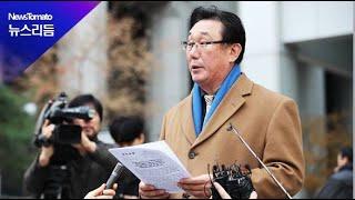 금감원 '키코 배상' 결정...'소송 후폭풍' 전망