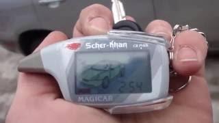 видео Как настроить автозапуск сигнализации Шерхан Магикар 5