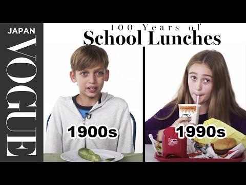 アメリカの学校給食、100年の歴史。| 100 Years of...| VOGUE JAPAN
