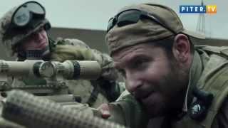 """""""Снайпер"""": фильм режиссера Клинта Иствуда, снятый по реальным событиям, стартует в прокате"""