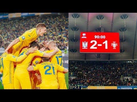 СБОРНАЯ УКРАИНЫ ВЫШЛА НА ЕВРО 2020, а Роналду установил рекорд по голам!