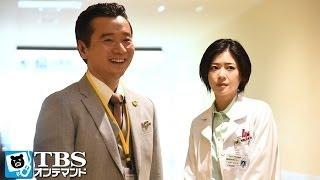 移植外科教授の有馬(國村隼)は、立て続けに起こった消化器外科でのトラブ...