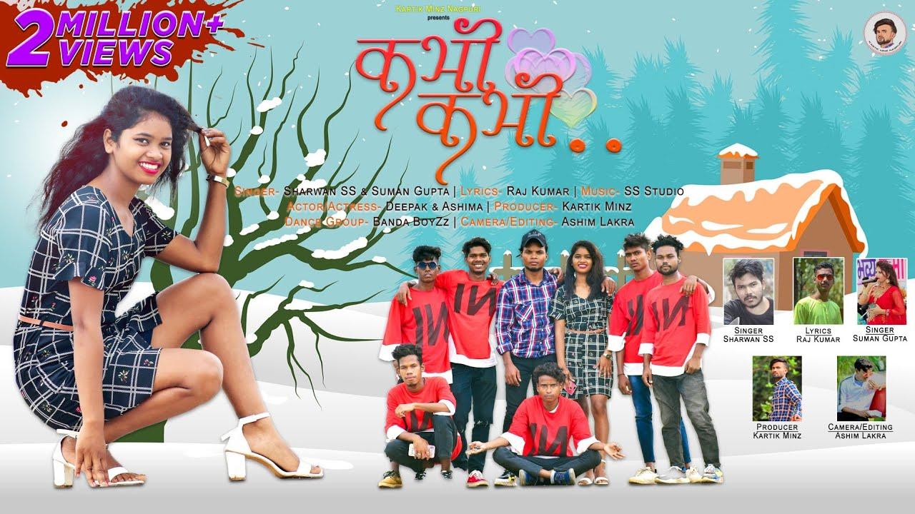 Kabhi Kabhi Nagpuri dance Video 2021   Shrawan ss & Suman Gupta    Kartik Minz Presents    Rourkela