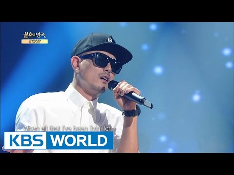 Moon Myungjin - How Am I Supposed To Live Without You | 문명진 [Immortal Songs 2]