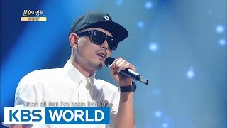 Repeat youtube video Moon Myungjin - How Am I Supposed To Live Without You | 문명진 [Immortal Songs 2]
