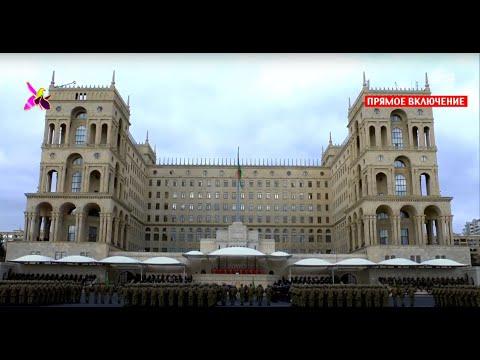 Парад Победы Азербайджана в Отечественной войне