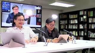 黃毓民 毓民踩場 190513 ep1089 p3 of 4 中國報復美國關稅戰 香港經濟難看好