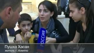 ВЕСТИ: ПРАВДИВЫЕ новости из Сирии (13/08/12)(ВЕСТИ: ПРАВДИВЫЕ новости из Сирии (13/08/12) Информ поддержка :ПРОФСОЮЗ макдоналдс в РОССИИ - ЗАЩИТА, ТРУДОВЫХ..., 2012-08-14T22:11:40.000Z)