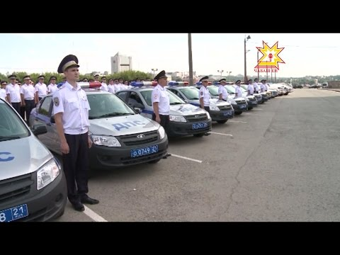 80-летие со дня образования Государственной инспекции безопасности дорожного движения