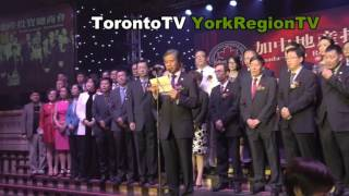 CCRPA, Gala, 20160401, Canada China Realty Professional Association, 加中地產投資總商會
