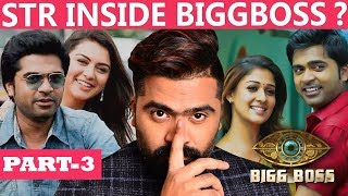 Simbu LIVE Singing For Nayanthara in Press Meet ! | STR