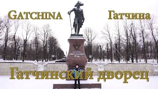 Gatchina. Big Gatchina palace. Russia 4K. Гатчинский дворец. Radodar TV. 02.01.17