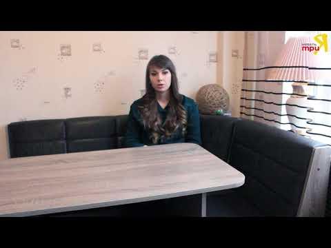 Отзывы о компании ТриЯ - Юлия Гулина