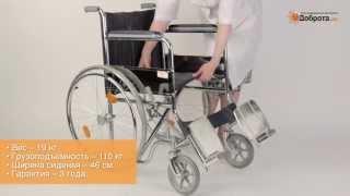 Видео-обзор инвалидного кресла-коляски Доброта Standart Chrome