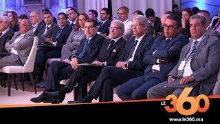 Le360.ma •تبييض الاموال والارهاب : المغرب ليس تحت مجهر المنظومة الدولية