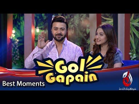 Sanober Aur Is Kay Husband Ko Kisi Film Mai Kaam Mila ?   Best Scene   Gol Gapain