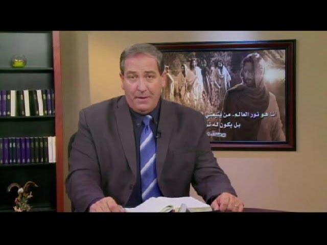 330 ما بين الكفارة والضحية !!