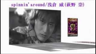 平成ライダーの輝けるダークヒーロー・王蛇さんのキャラソンです(^▽^)...