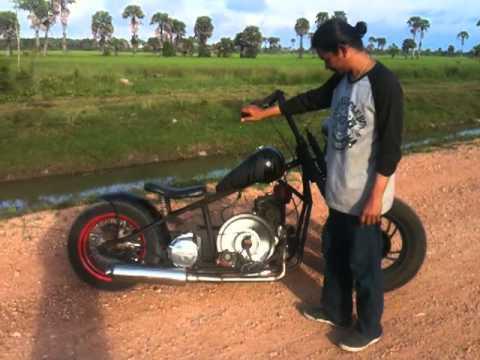 chopper KUBOTA engine