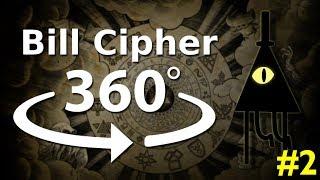 Bill Cipher 362
