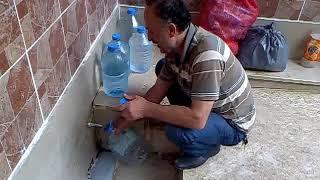 Ziyaret suyu acı su Araklı