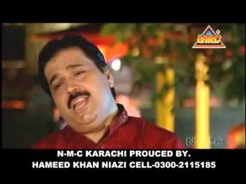 SHAFA ULLAH KHAN ROKHRI    do basan way rawat dian ) ( new Eid album )    YouTube