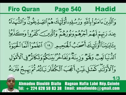 Firo Quran Hadid Page 540