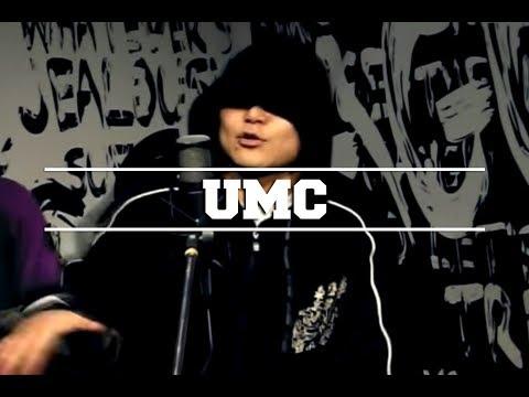 Mic Swagger 13편 - UMC