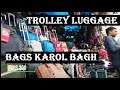 Cheapest Market for Travel Bags, Trolley, Luggage Bags in Karol Bagh,