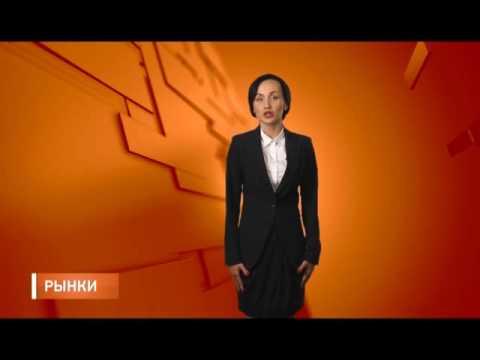 Кемерово, АН Центральное, продажа 2-х комн. Радищева, 6-А - YouTube