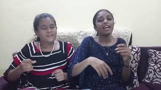 Samudrapu sisters||samajavaragamana||Ala Vaikunthapurramuloo||Sidsriram||SSThaman