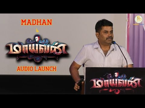 Friday Facts Shah Ra's enquiry at Mayavan Audio Launch | Namma Trend